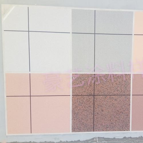 如何区分岩片漆与真石漆?