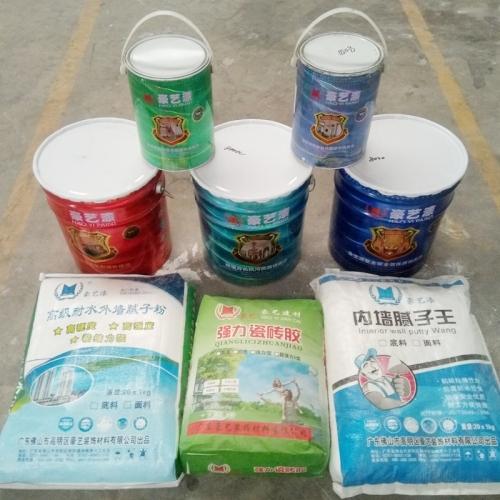 教你如何选择靠谱的腻子粉生产厂家