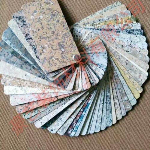 天然真石漆用在楼房外墙上能保持多久不掉色?
