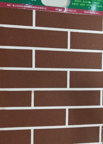 天然真石漆的外墙颜色要怎么搭配
