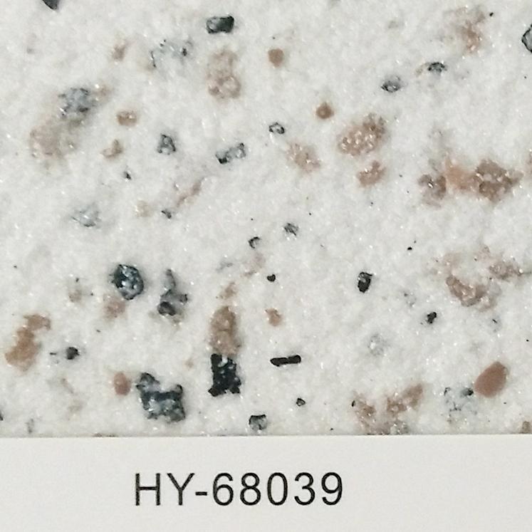 HY-68039