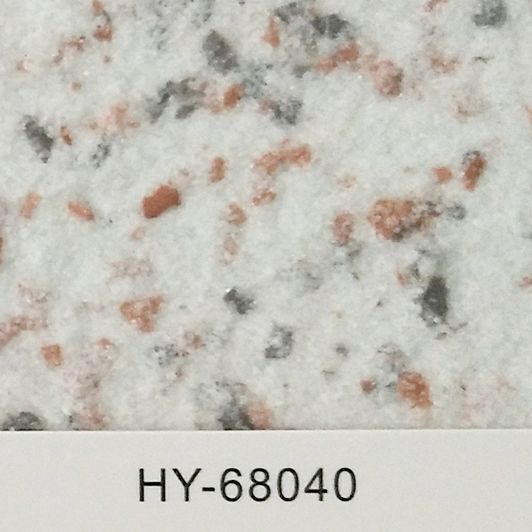 HY-68040