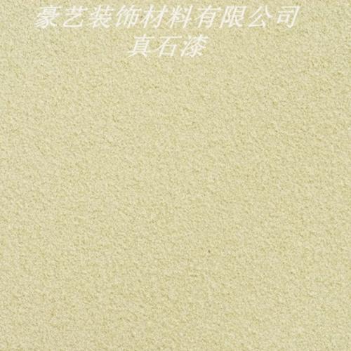 真石漆01